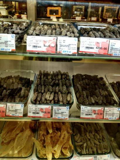 sea slugs anyone? hideously expensive, must be a great delicacy