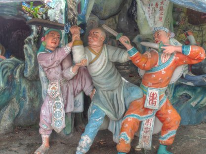 A scene form the Journey to the West