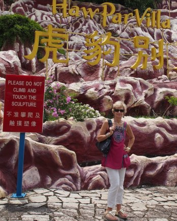 Entrance to Haw Par VIlla