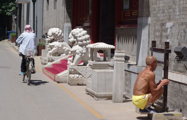 Solo sightseeing: the hutongs of Beijing in 42 C (2/6)
