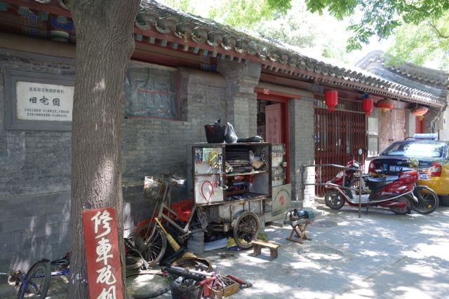 The house where the Last Emperor's  (Puyin) wife lived before her marriage - not much to write home about now, and I was shoo-d away by an irate bare-chested man!
