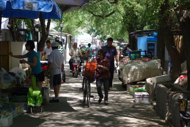 Solo sightseeing: the hutongs of Beijing in 42 C (1/6)