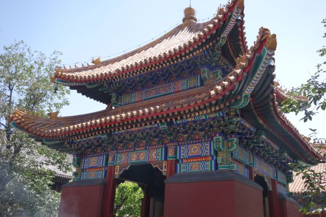 Roofs at Lama Temple