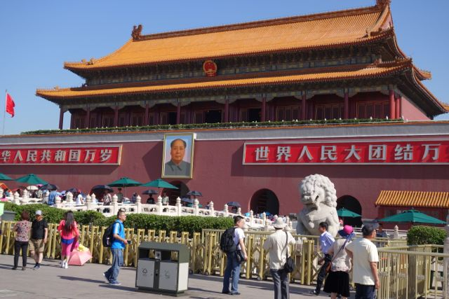 Entry from Tian'anamen Square, overlooked by guess who?