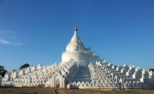 The Myetheindan pagoda