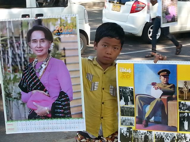 Outside Aung San Suu Kyi's house