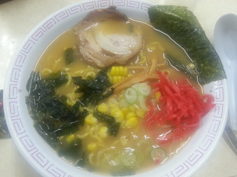 My ramen! no beer...