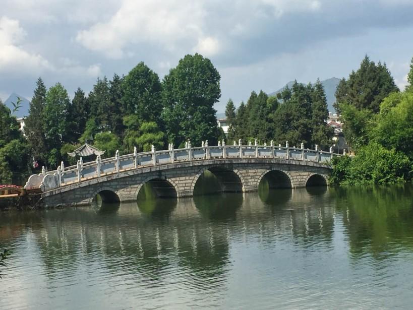 Black Dragon Park Lake