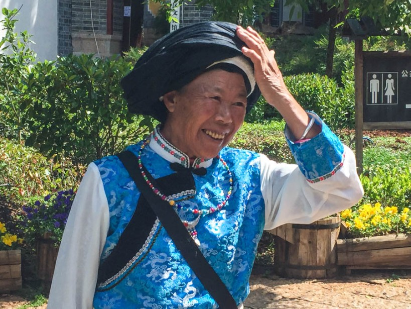 Miao woman in the park