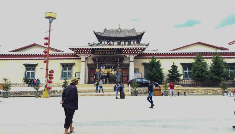 The Army Museum for the Liberation of Tibet. You can just see the temple peeking out behind