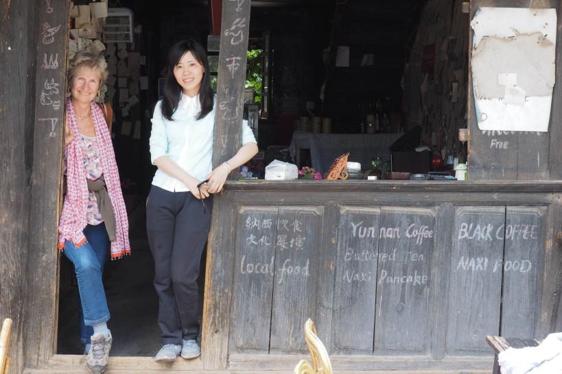 With Nini in Baisha