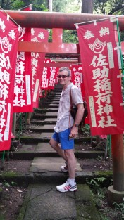 The pathway to one of the shrines