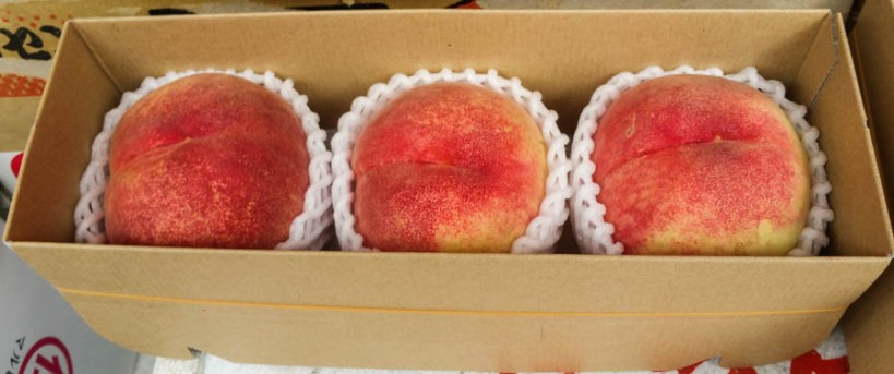 perfect peaches, £20 a box