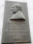 Egon Erwin Kish, outside Palace Hotel, great friend of Ungar's