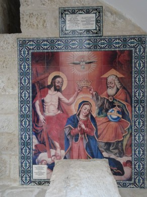 Mosaic in Armenian Quarter