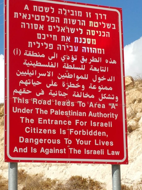 israelsamsung-48