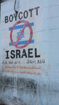 israelsamsung-57