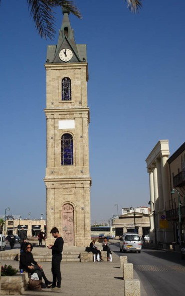 Famous clock tower at Jaffa