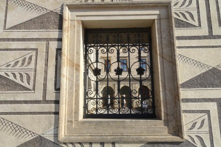 Baroque window of an old palace