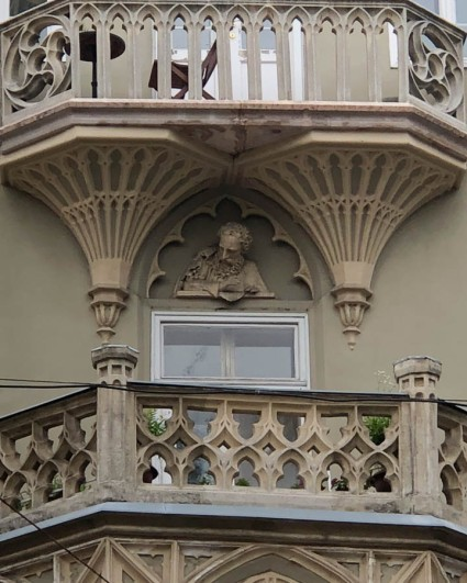 Stucco carvings