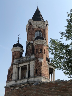 The Ottoman tower