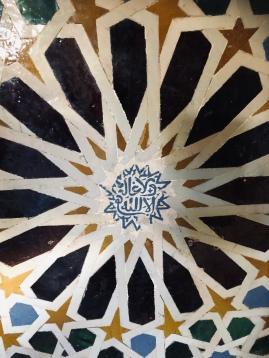 The Arab calligraphy hallmark