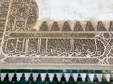 Arabic calligraphy stating 'Allas is victorious' or similar praises